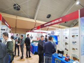 Annual Meeting of the Non-Destructive Testing Industry