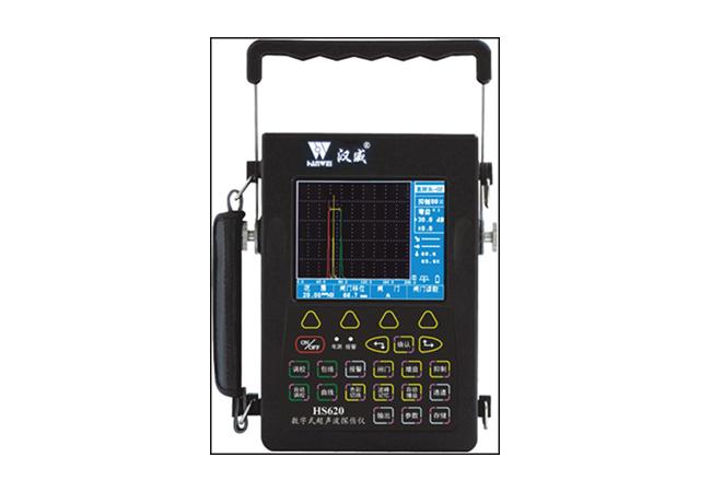 HS 620  digital ultrasonic flaw detector