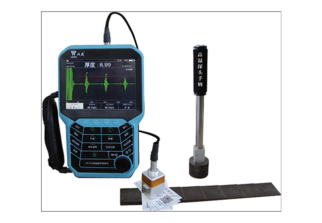 HS F91 Electromagnetic Ultrasonic Thickness Gauge