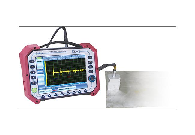 HS 900H Electromagnetic Ultrasonic Detector
