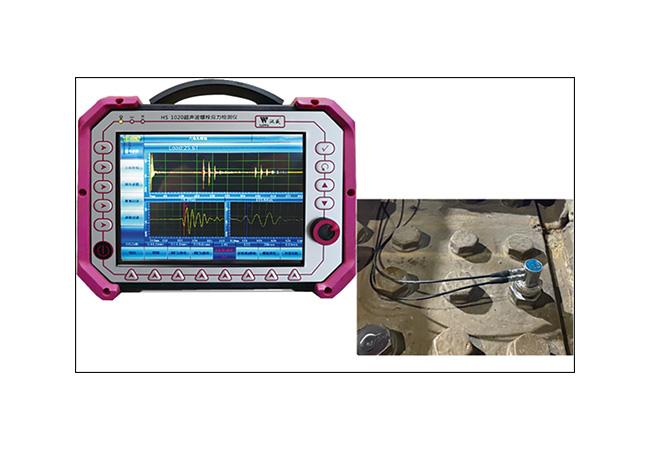 HS 1020 Ultrasonic Bolt Stress Detector