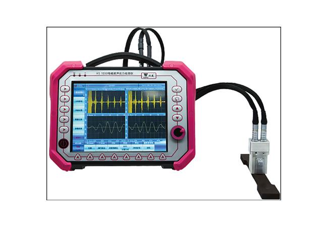 HS 1030 Electromagnetic Ultrasonic Stress Detector
